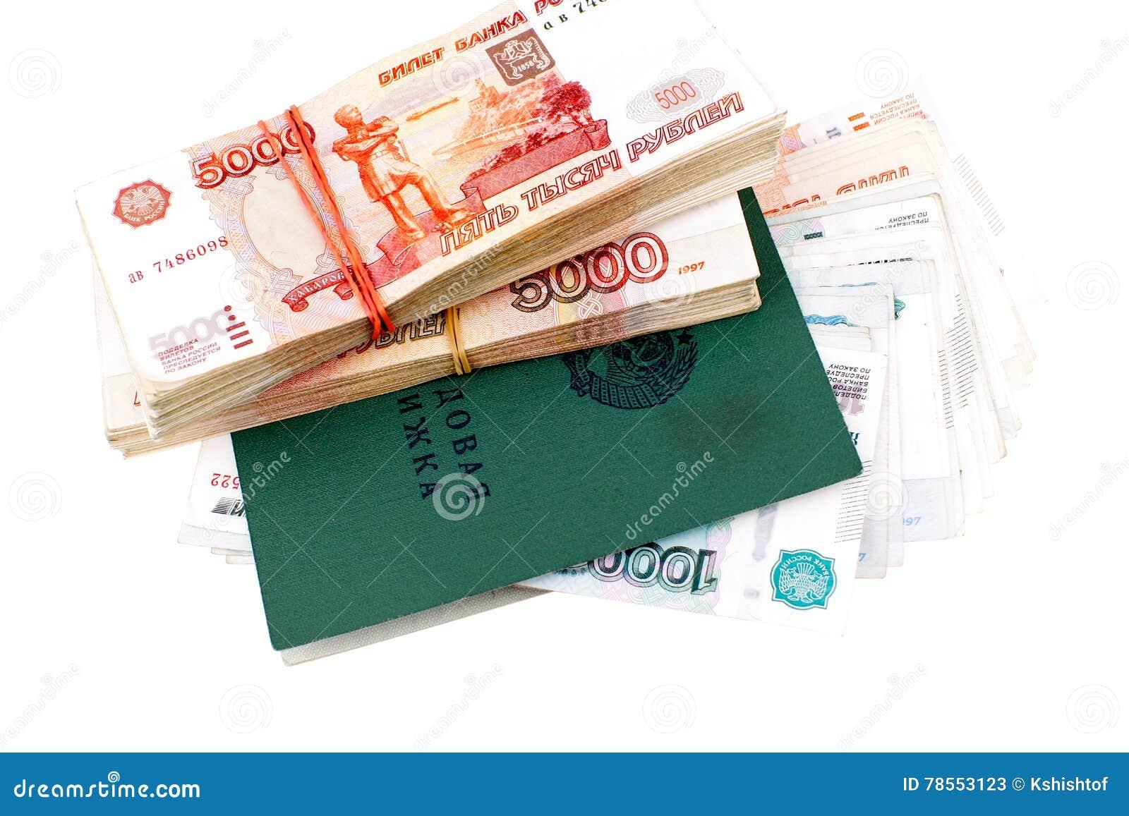 Libro de trabajo del ruso y un millón rublos