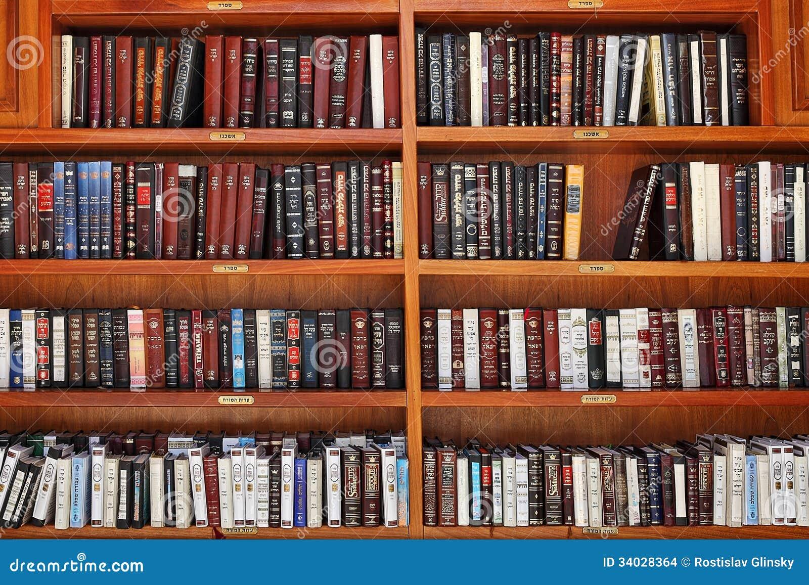 Libros de oraci n jud os en estantes de madera imagen de - Estantes para libros ...