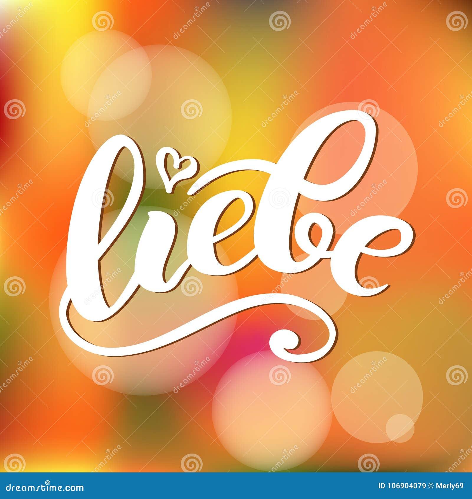 Liebe - ВЛЮБЛЕННОСТЬ в немце Счастливая карточка дня валентинок, рукописная литерность также вектор иллюстрации притяжки corel