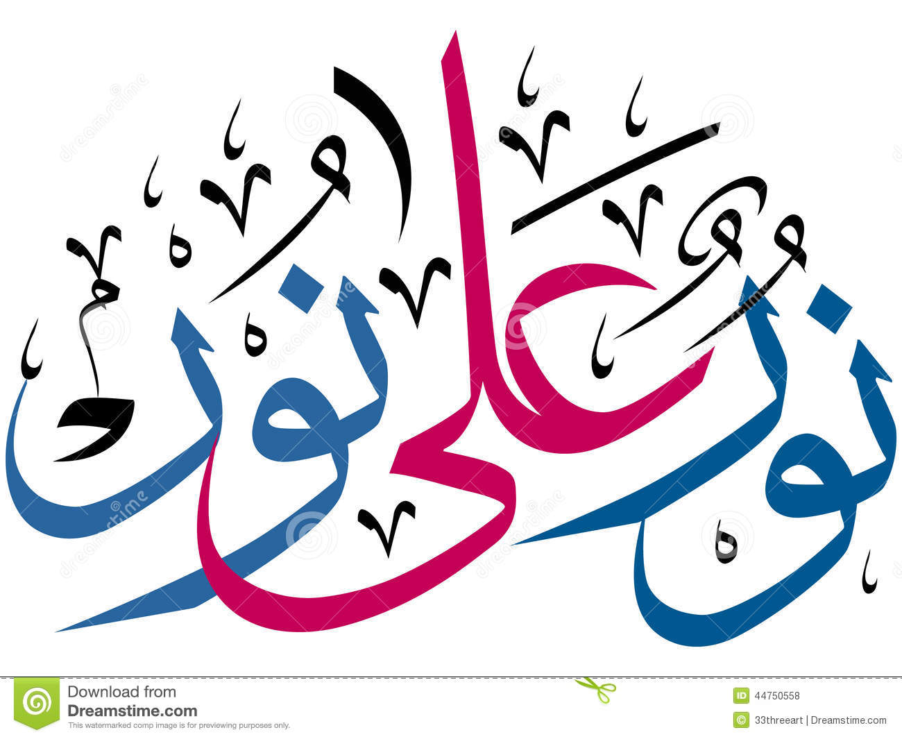 the muslim arts essay As islamic art focuses on patterns and symmetry to demonstrate unity it uses many styles to accomplish its mission one of the famous styles used.