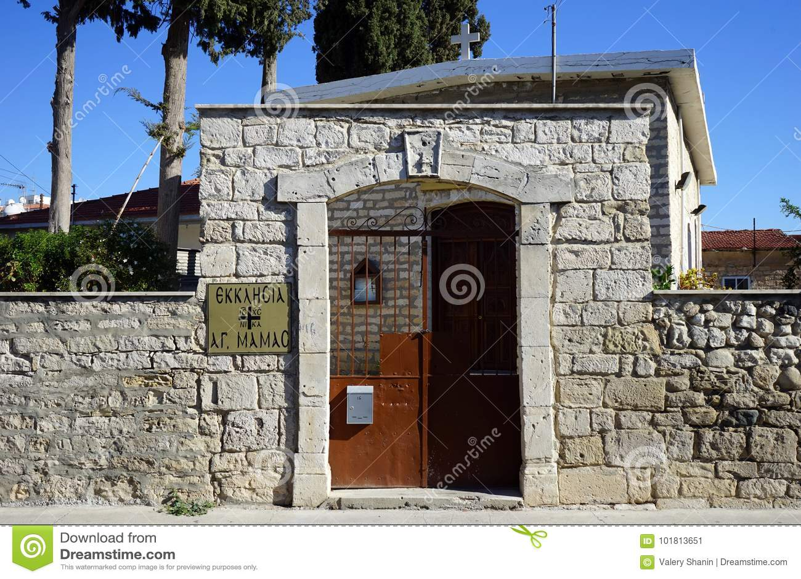 Church of Saint Manas