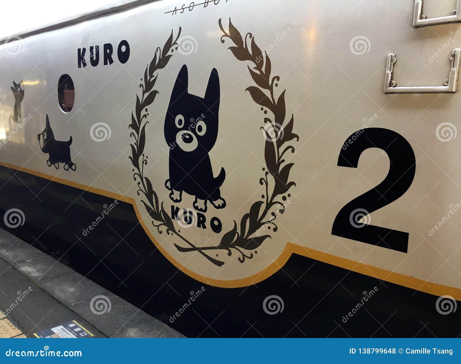 The Limited JR Express Train At Kyushu, Japan Editorial
