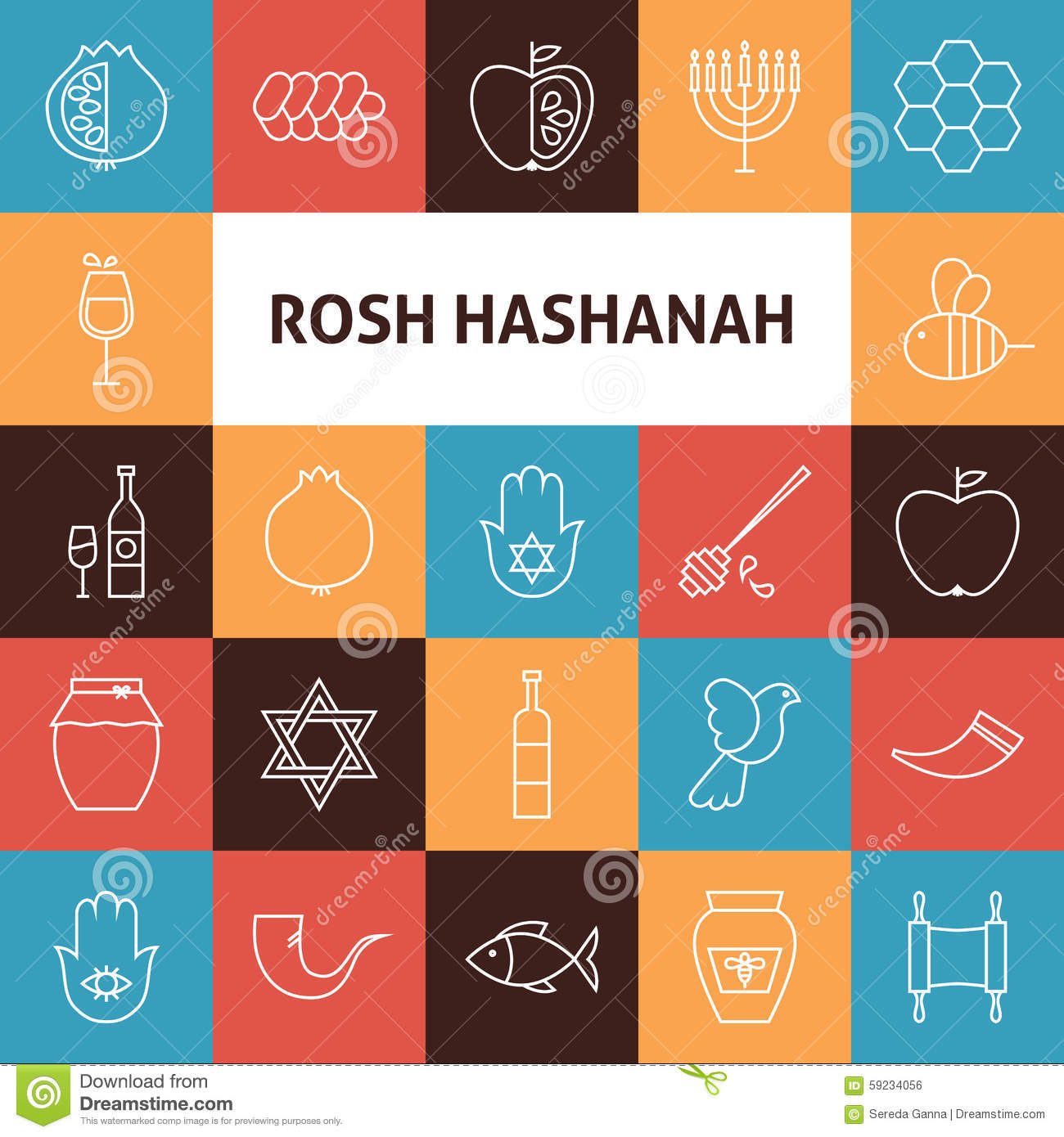 an analysis of the jewish holiday rosh hashanah Divrei torah and essays on rosh hashanah current solomon on tabs, high holidays to energize the jewish people by integrating the study of the torah.