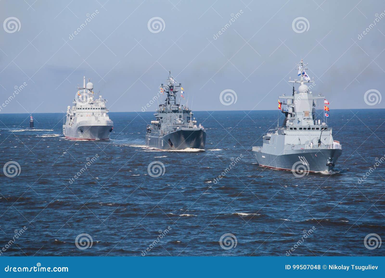 Northern Fleet of Russia. Ships of the Northern Fleet 4