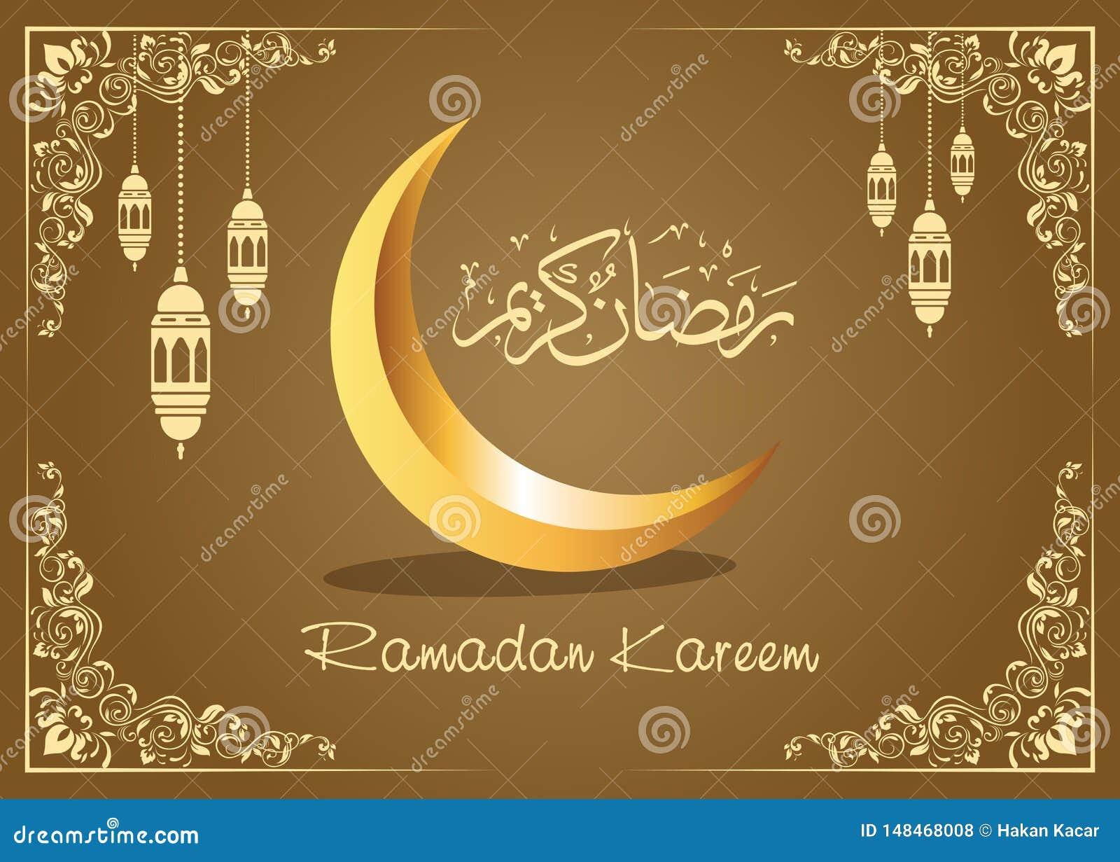 Linea islamica cupola di progettazione di saluto di Ramadan Kareem della moschea con la lanterna araba e la calligrafia del model