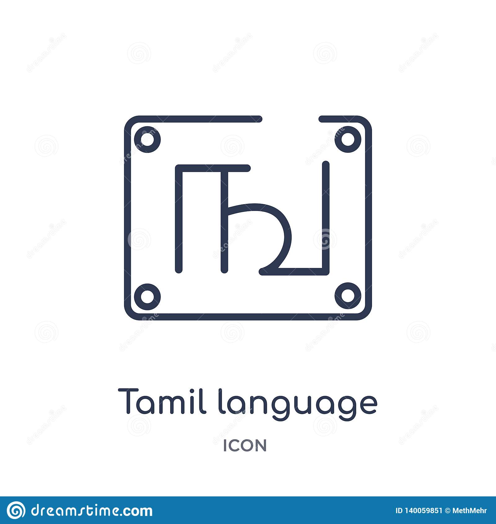 Linear Tamil Language Icon From India Outline Collection