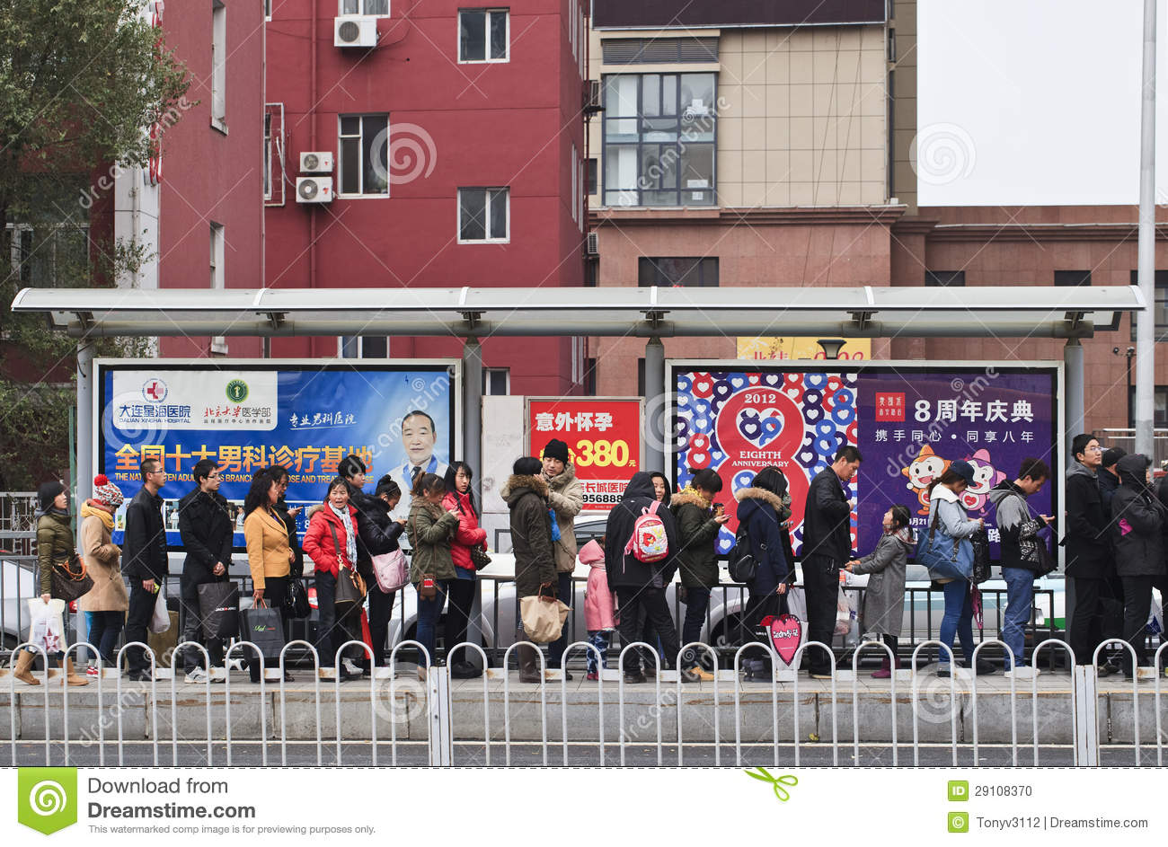 Lined Up People At Bus Stop Dalian China Editorial Image