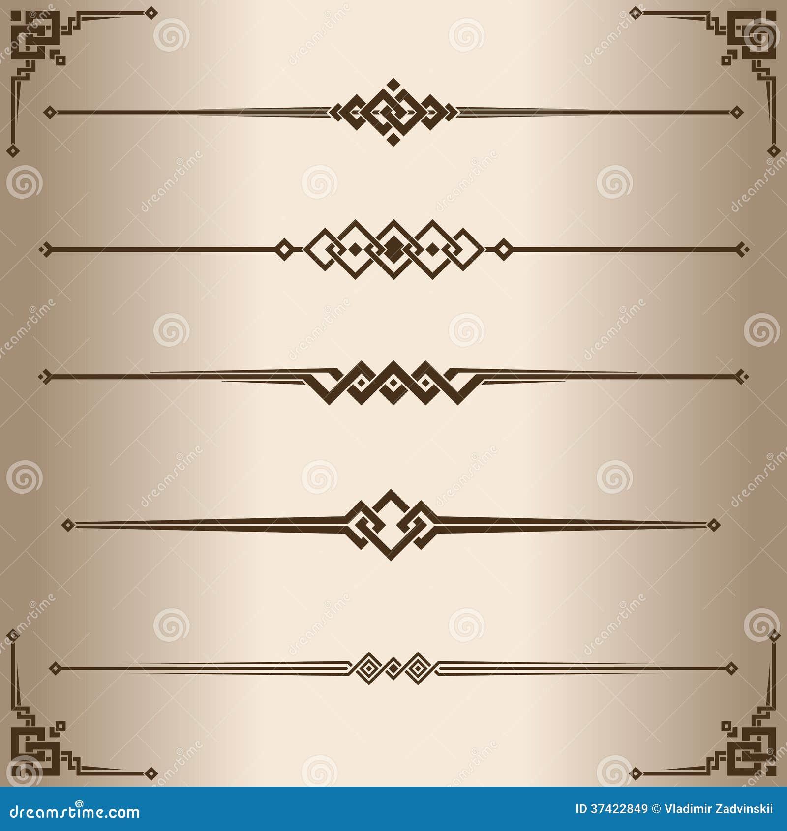 linee decorative illustrazione vettoriale illustrazione