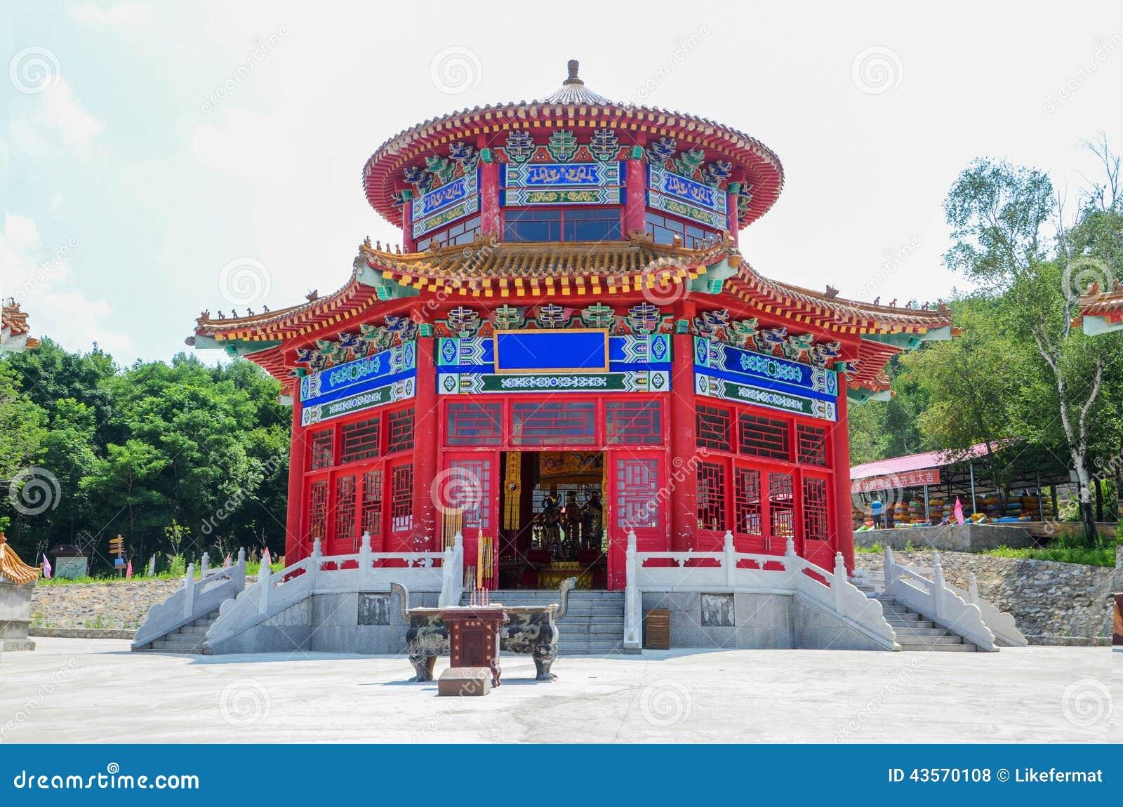 Lingote chinês