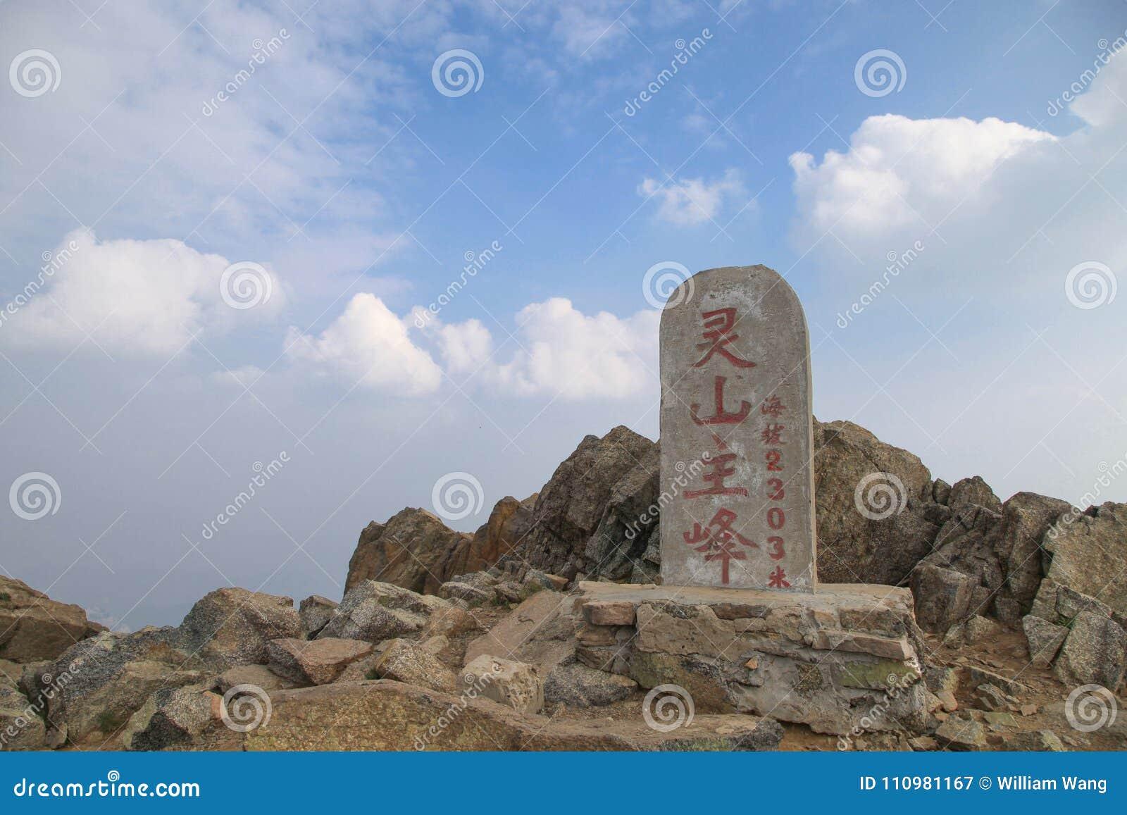 Lingshan halny szczyt jak wierzchołek Pekin