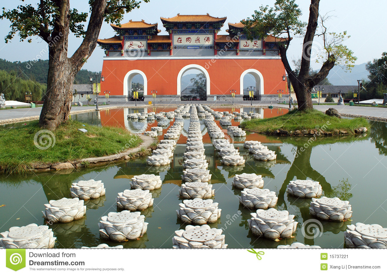 Xinyang China  City new picture : Lingshan Temple In Xinyang China Stock Image Image: 15737221