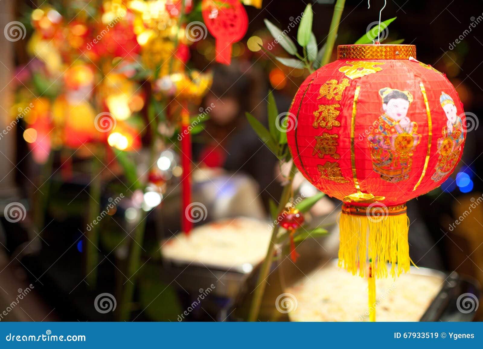 Linterna china del Año Nuevo