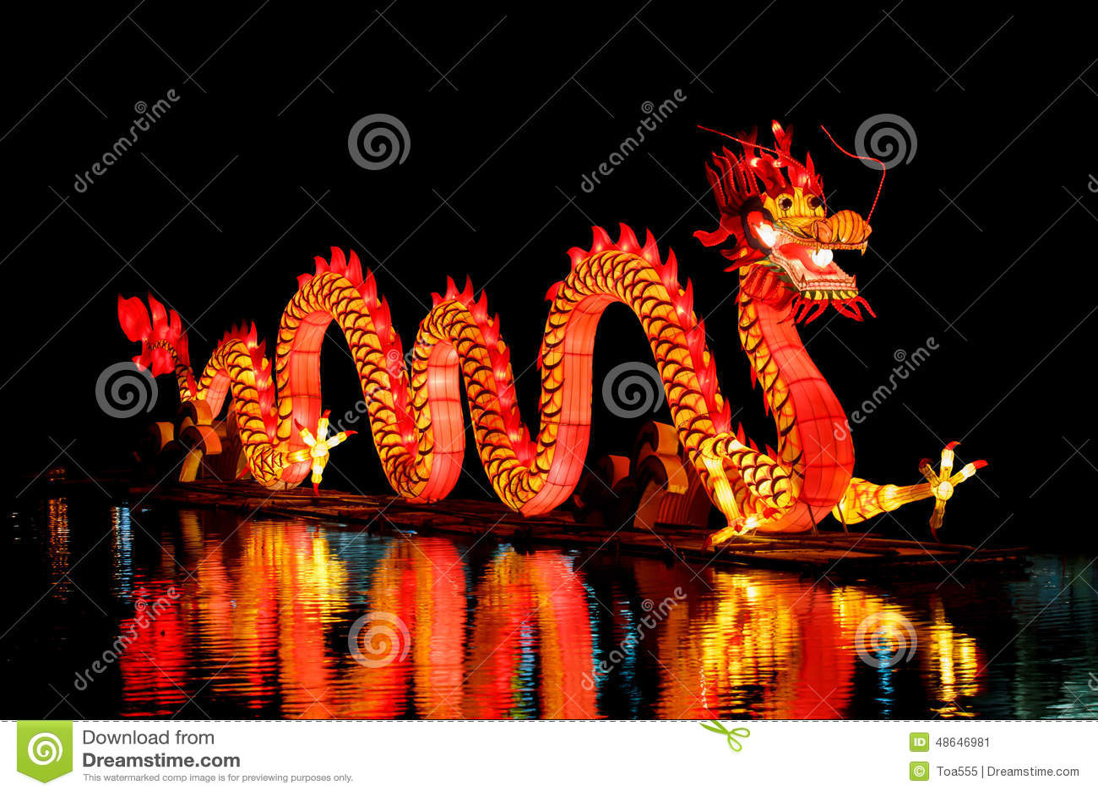 Linterna china del dragón