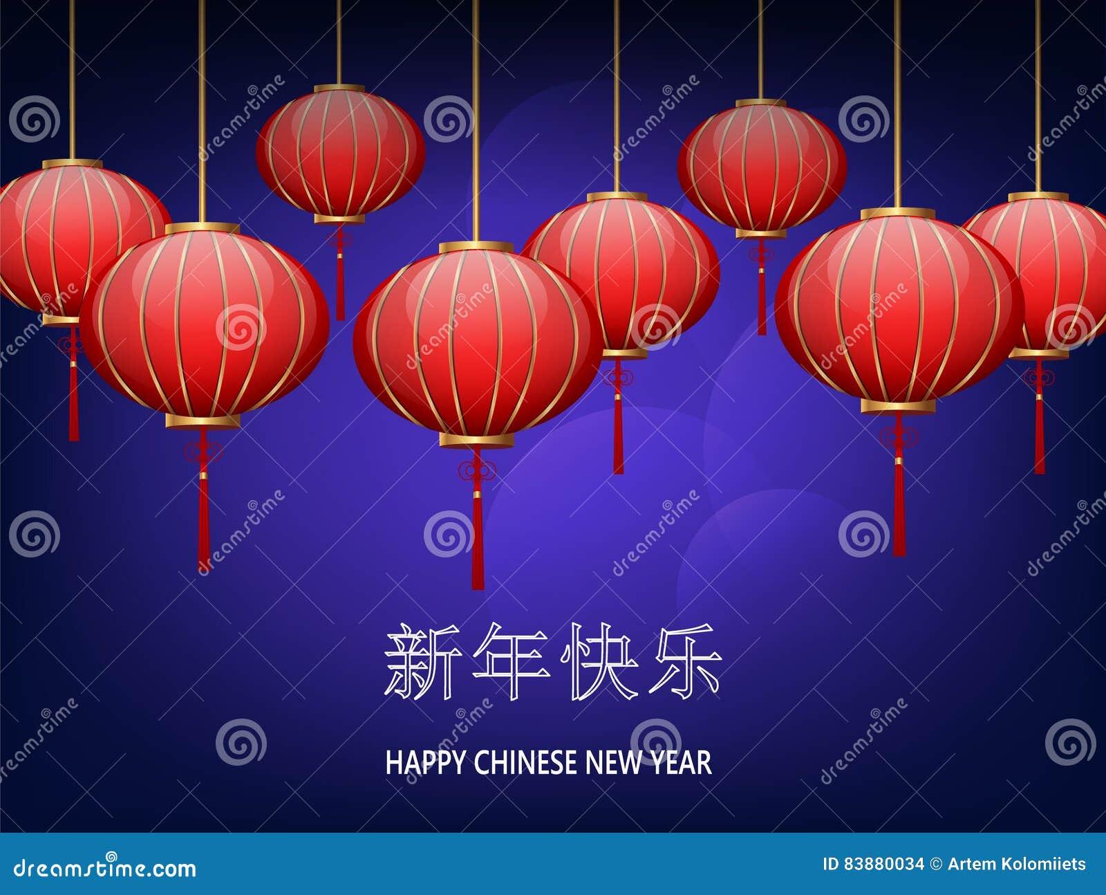 Linternas chinas del Año Nuevo de la postal en el fondo violeta