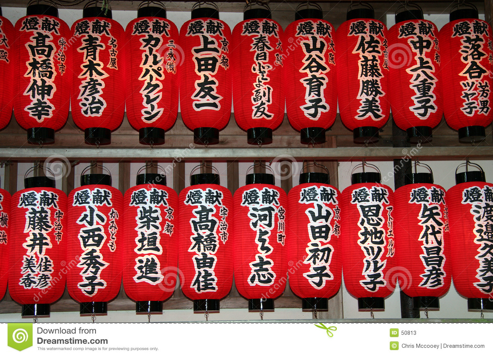 Linternas japonesas rojas