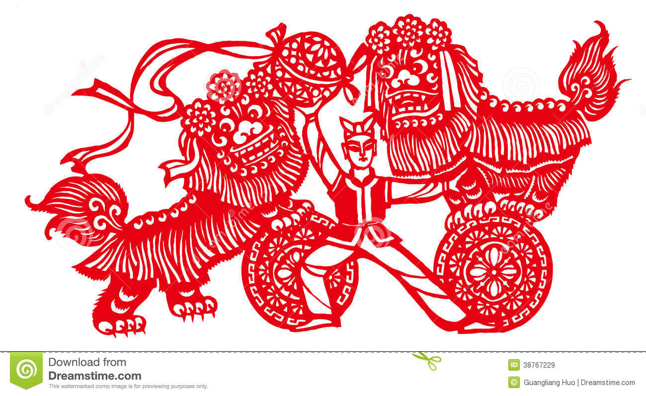 Paper-cut Of Lion Dance Stock Photo - Image: 21162160