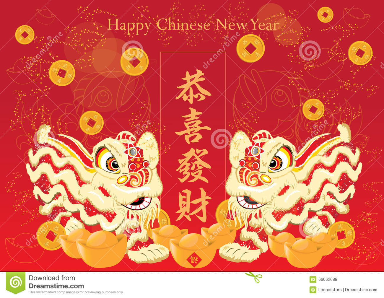 lion dancing chinese new year vector background