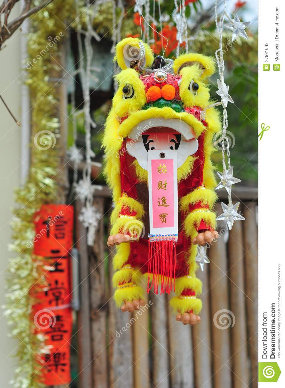 Lion factice chinois