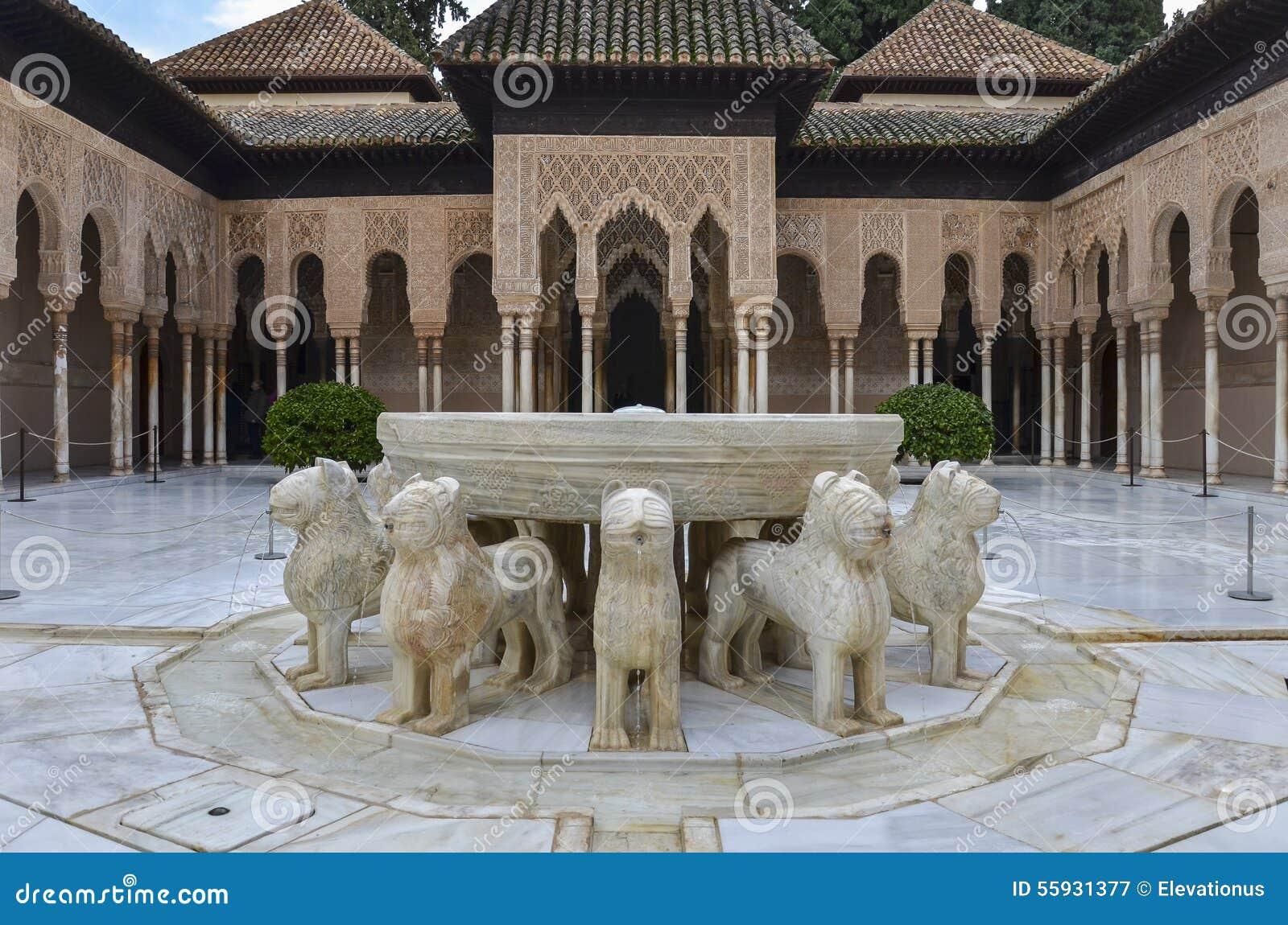 Lions Patio In Alhambra Granada Spain Stock Illustration