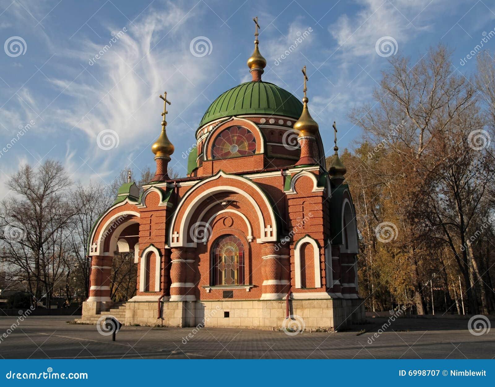Lipetsk ναός SS Paul Peter Ρωσία