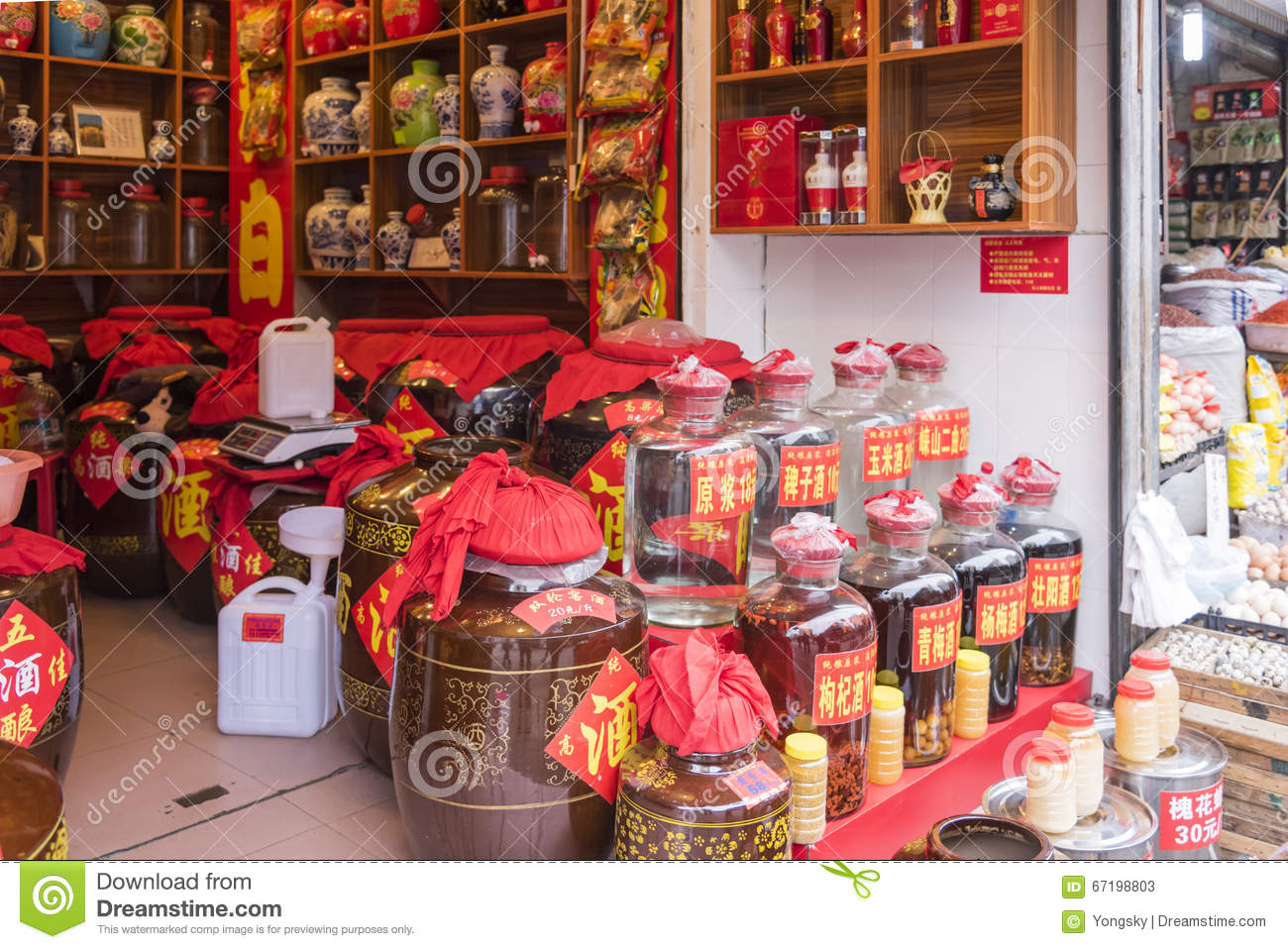 china spirits market International trade division information and resources for the people's republic of china who we are  spirits and malt beverages only)  interested in the china.