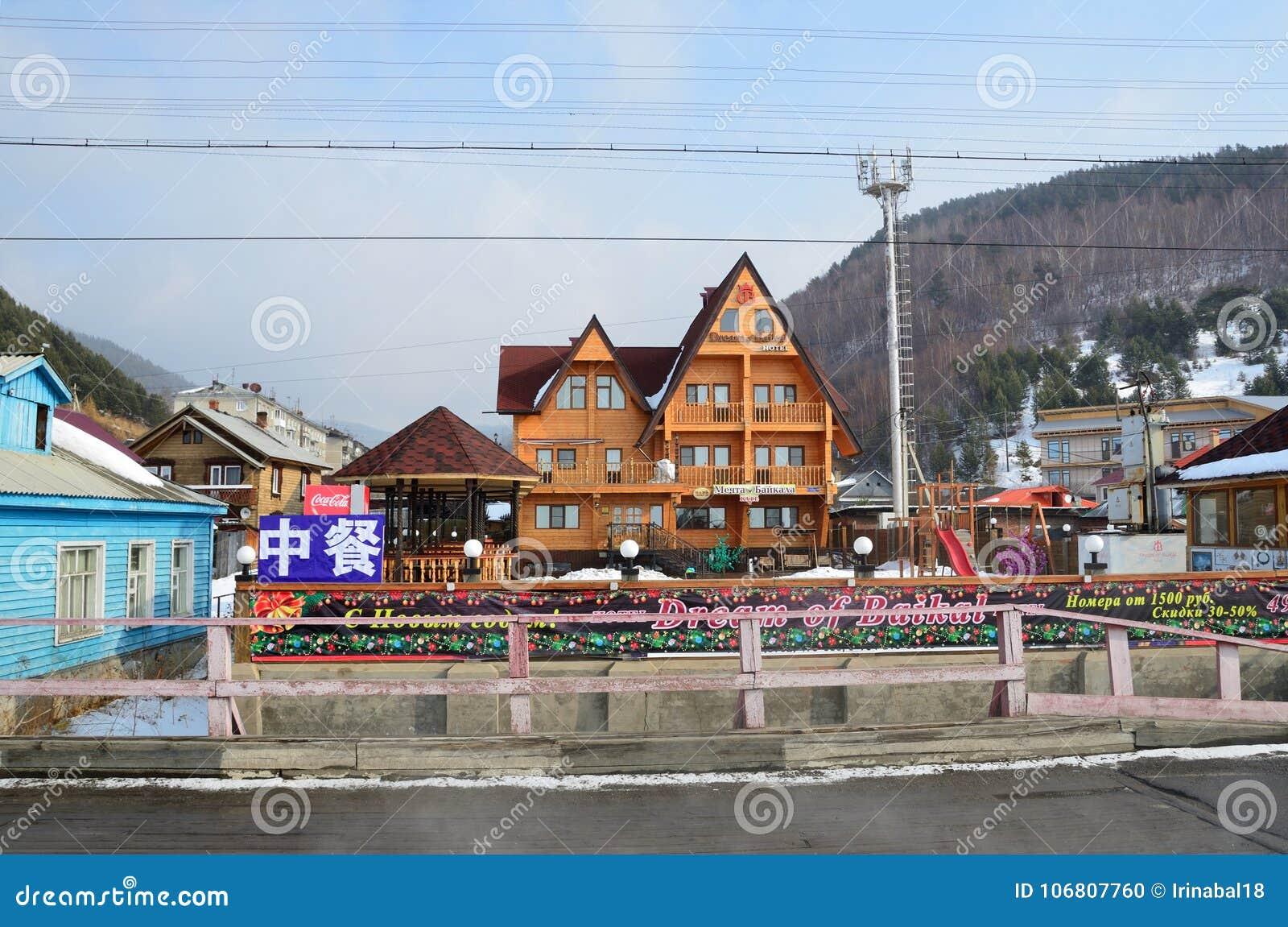 Listvyanka, Ρωσία, 02 Μαρτίου, 2017 Το café και το όνειρο ξενοδοχείων ` Baikal ` σε Listvyanka Ιρκούτσκ oblast