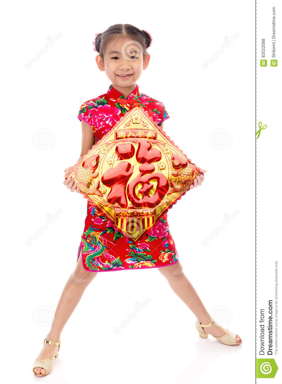 Little asian girl showing chinese new year greetings stock photo little asian girl showing chinese new year greetings culture celebration kristyandbryce Image collections