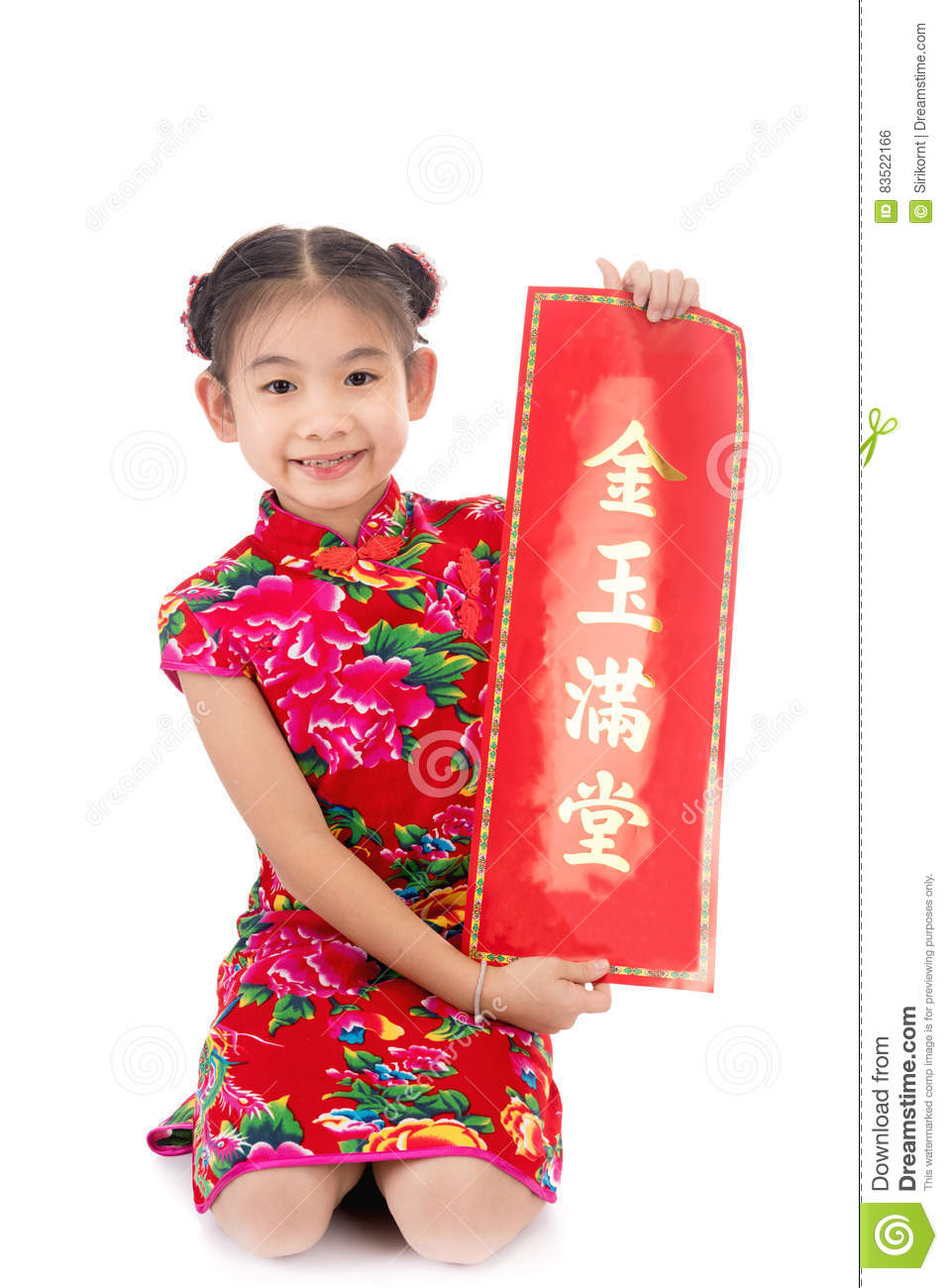Little asian girl showing chinese new year greetings stock photo little asian girl showing chinese new year greetings child greeting kristyandbryce Image collections