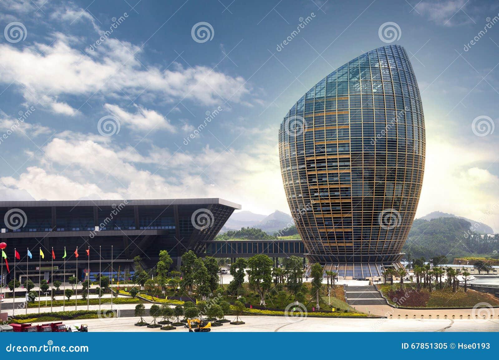 Liuzhou International Convention and Exhibition Center