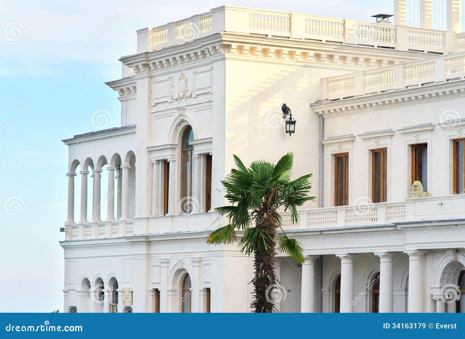 Livadia Palace Crimea Ukraine. Location Of The Historic Yalta Royalty Free Stock Images
