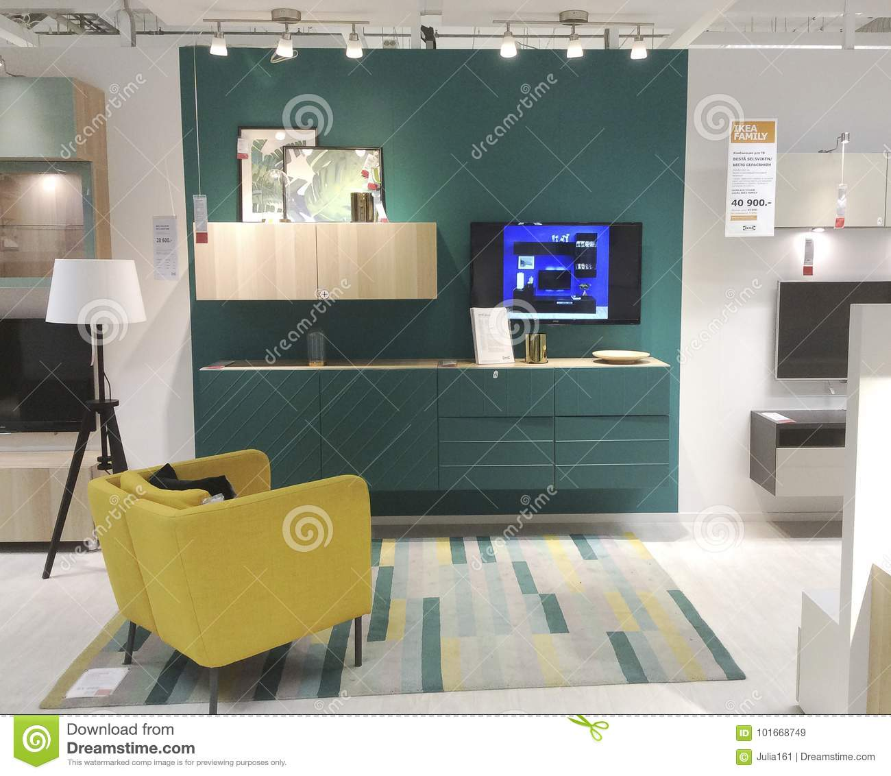Living Room Interior In Ikea Shop Editorial Stock Image Image Of