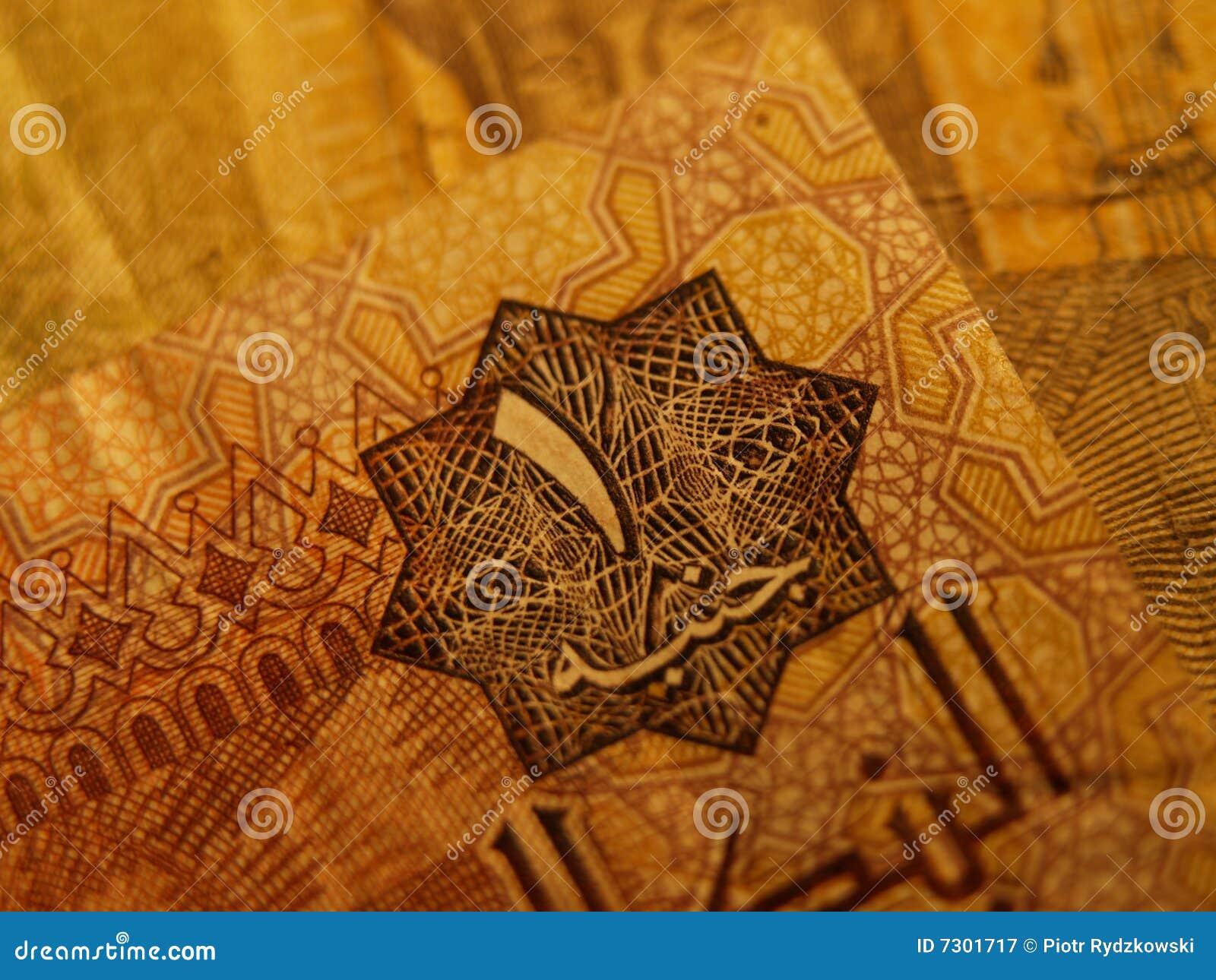 Livre Egyptienne Image Stock Image Du Piastres Arabe 7301717