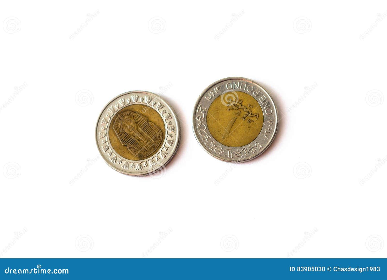 Livre Egyptienne De La Piece De Monnaie 1 Egp Photo Stock
