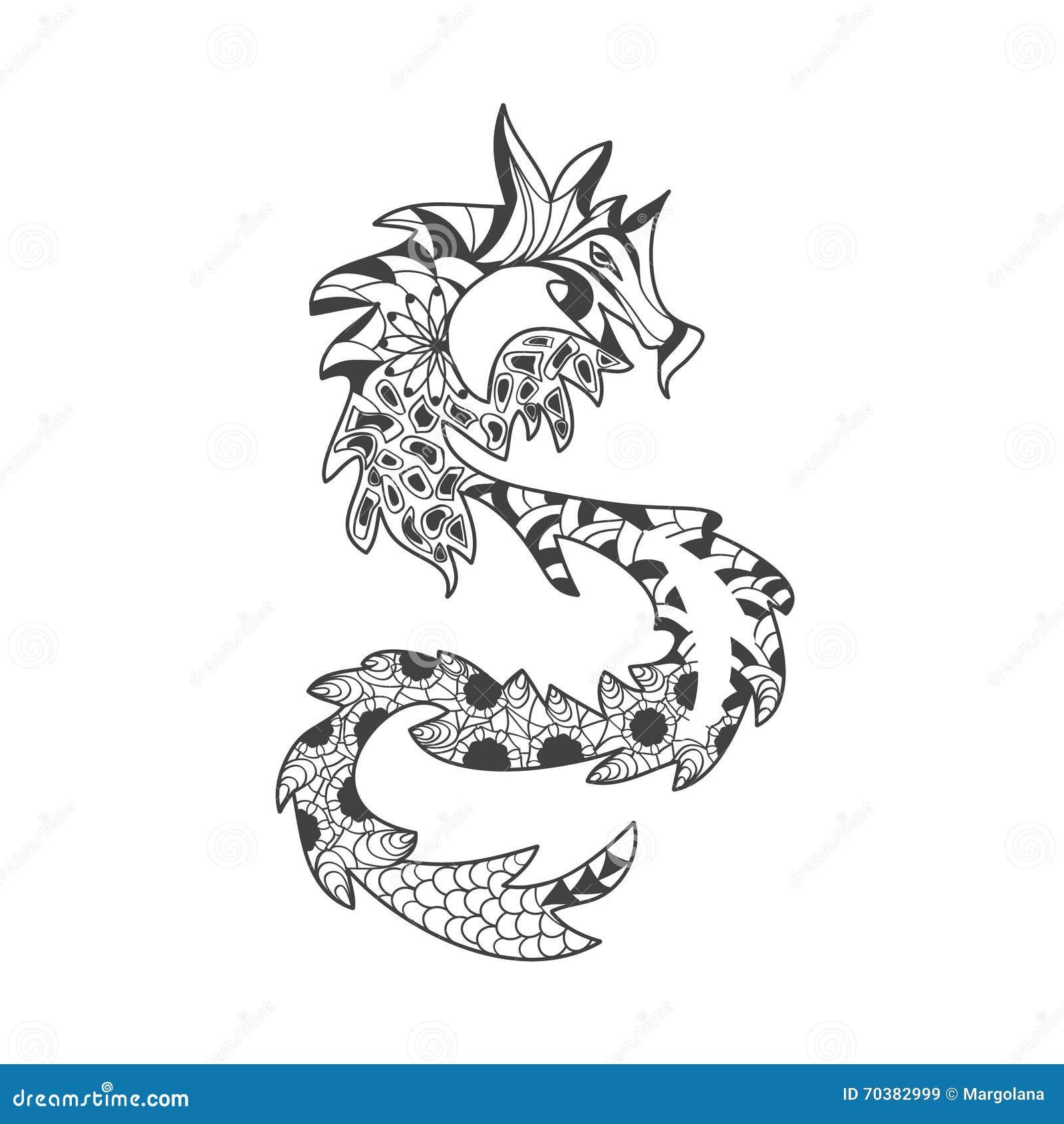 Livre de coloriage d anti effort de dragon pour des adultes