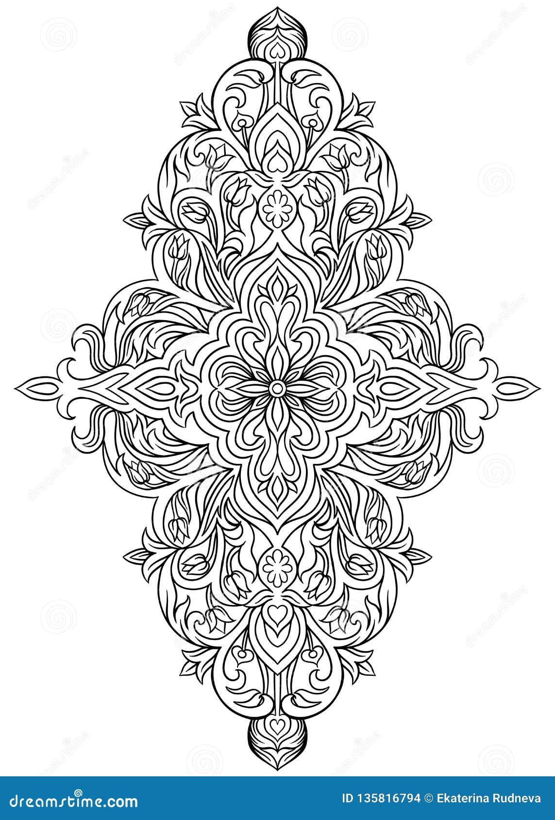 Livre De Coloriage De Dessin Sur Un Fond Blanc Modèle