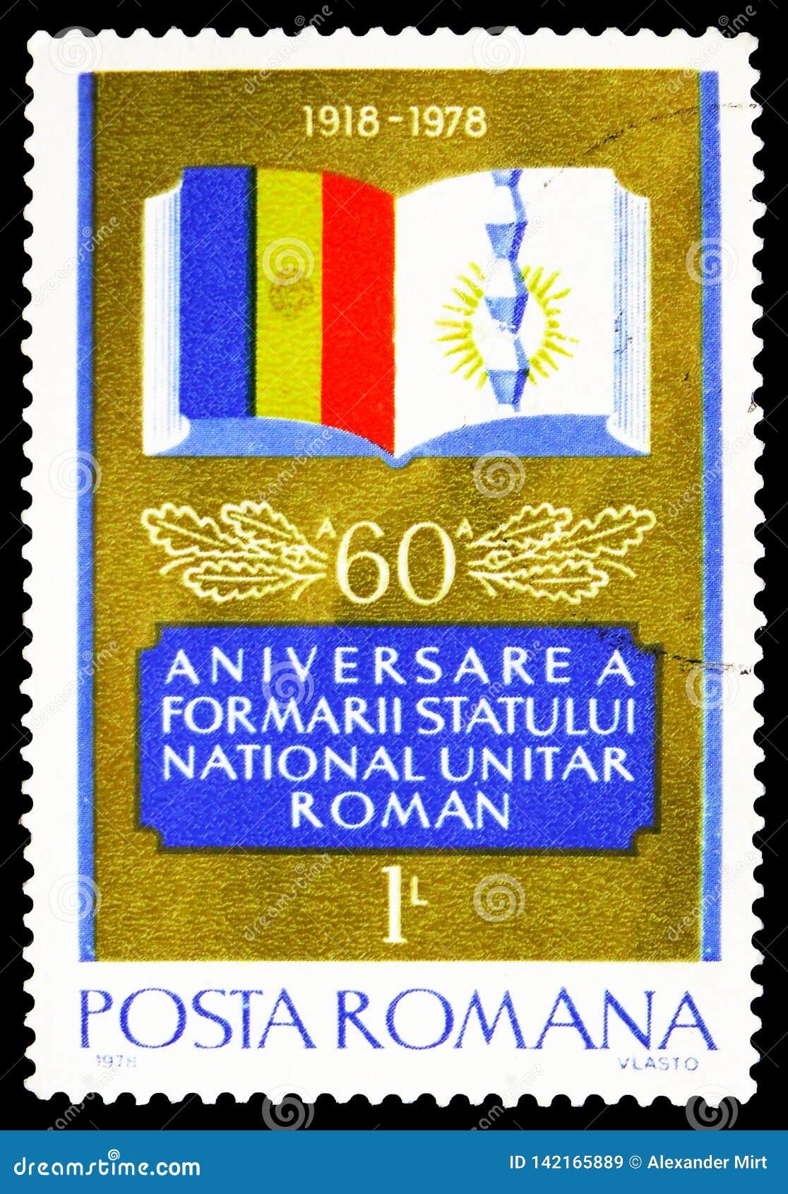 Livre et drapeau roumain, soixantième anniversaire de serie d unité nationale, vers 1978