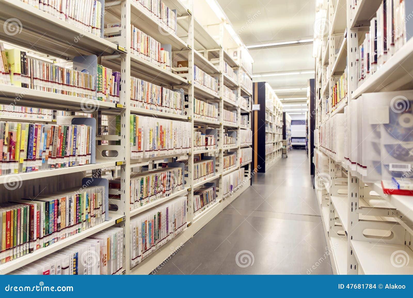 Étagères Sur La Les Dans Livres BibliothèqueDe droexBCW