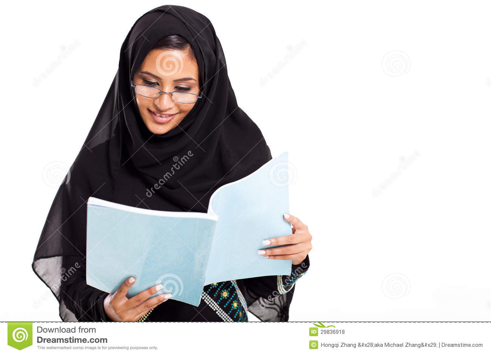 Leitura árabe do estudante
