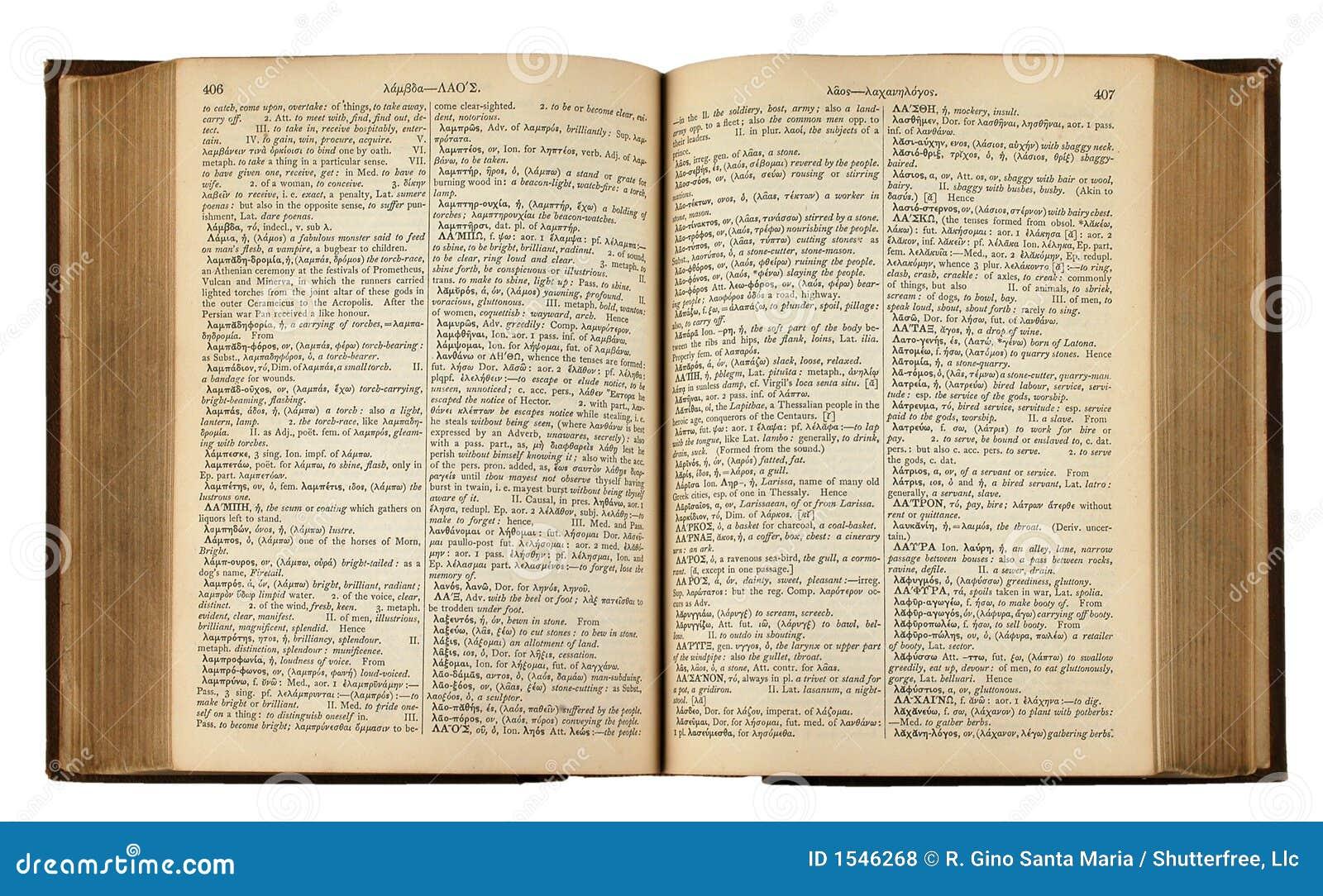 Livro do vintage com texto