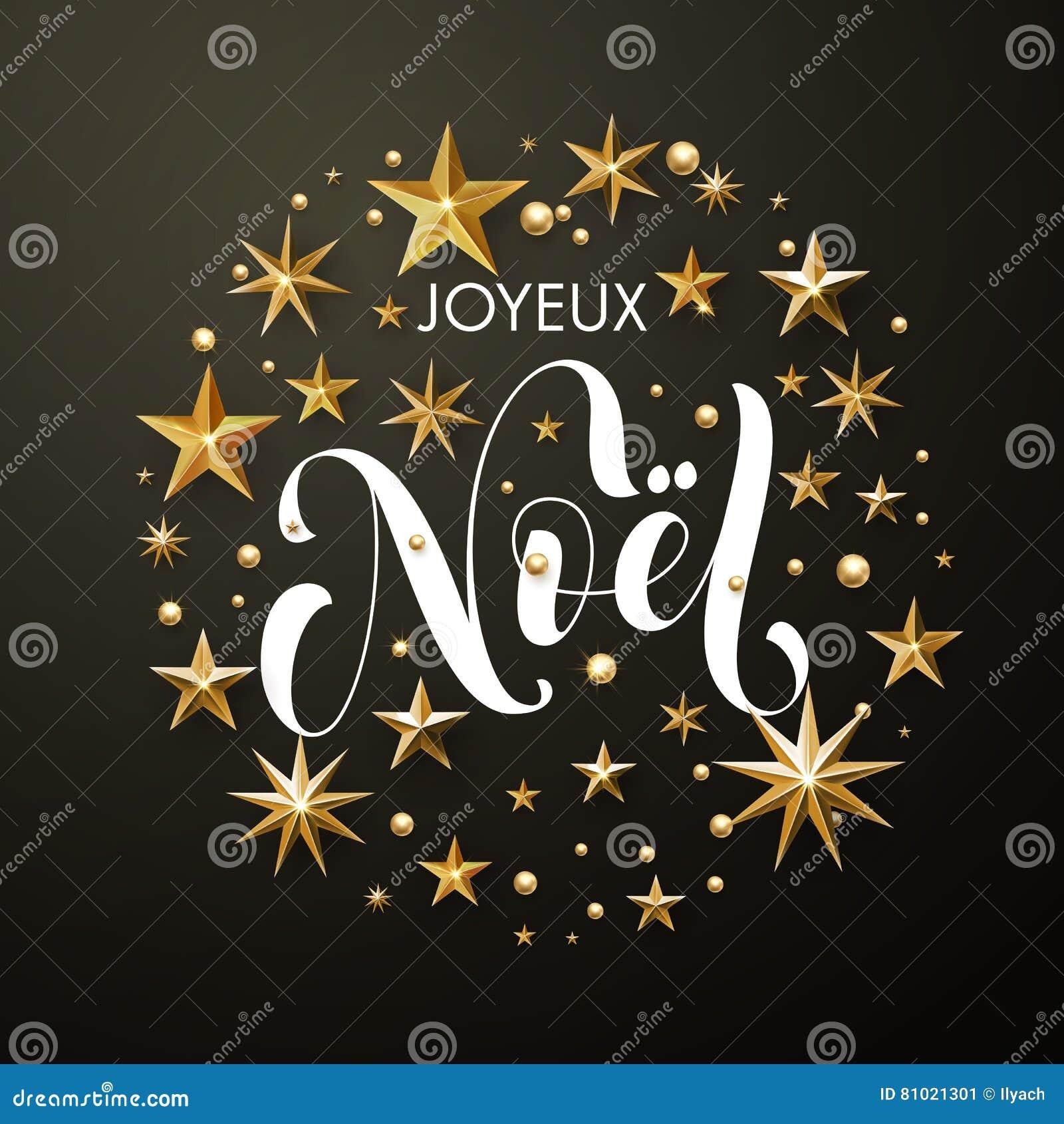 Auguri Di Buon Natale Francese.Lo Scintillio Dell Oro Di Joyeux Noel Del Francese Di Buon