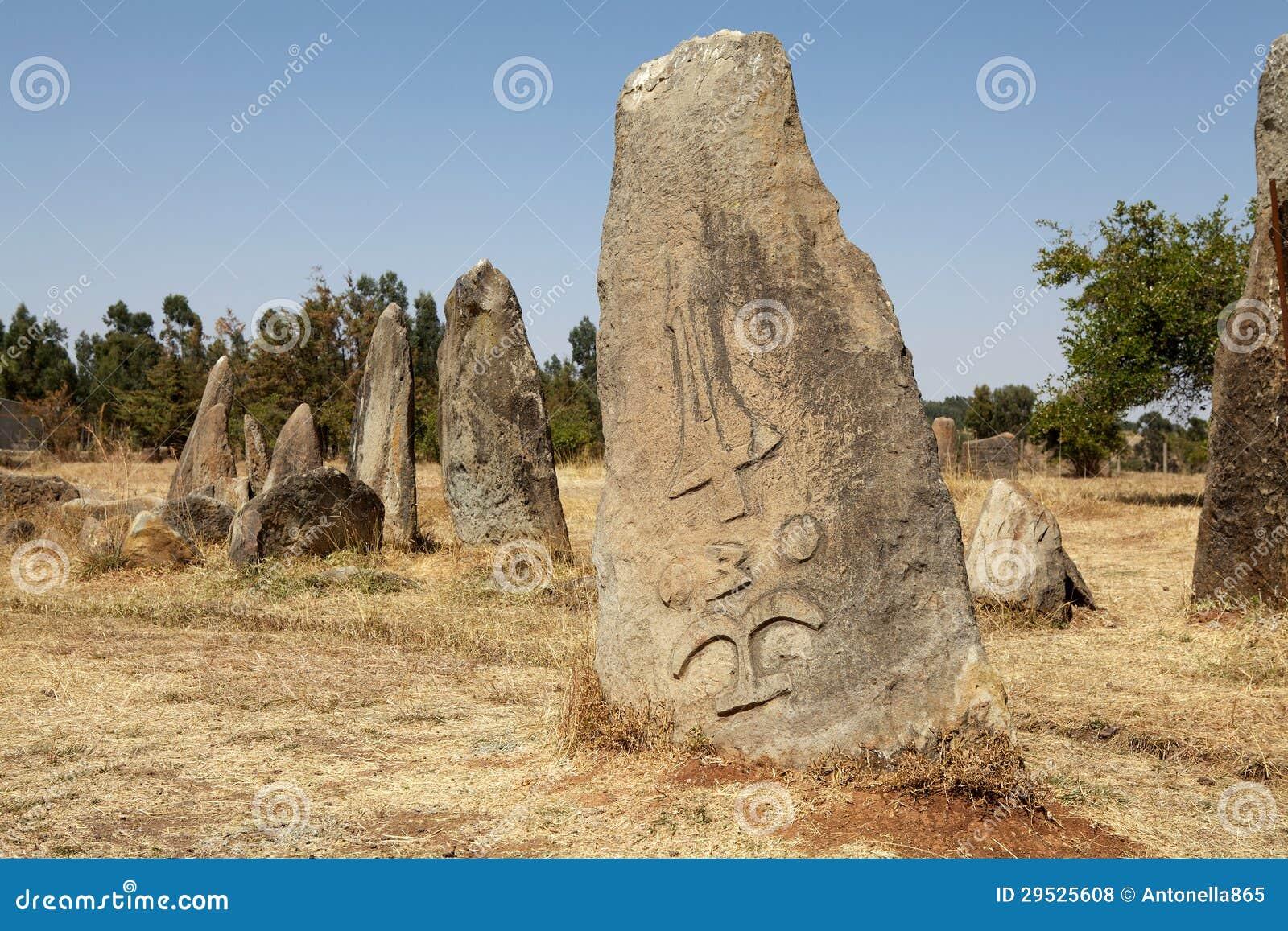 Local etíope de Eritage do mundo de Tiya