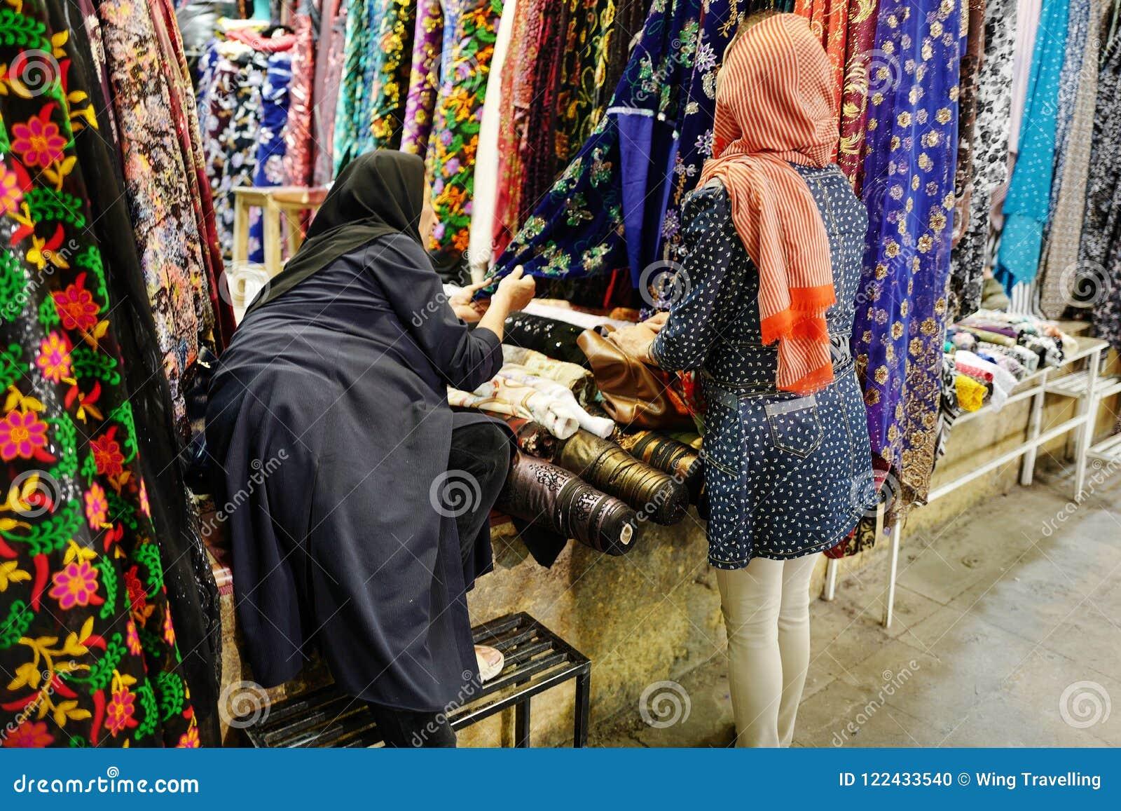 Bazaar in Iran editorial image  Image of people, esfahan