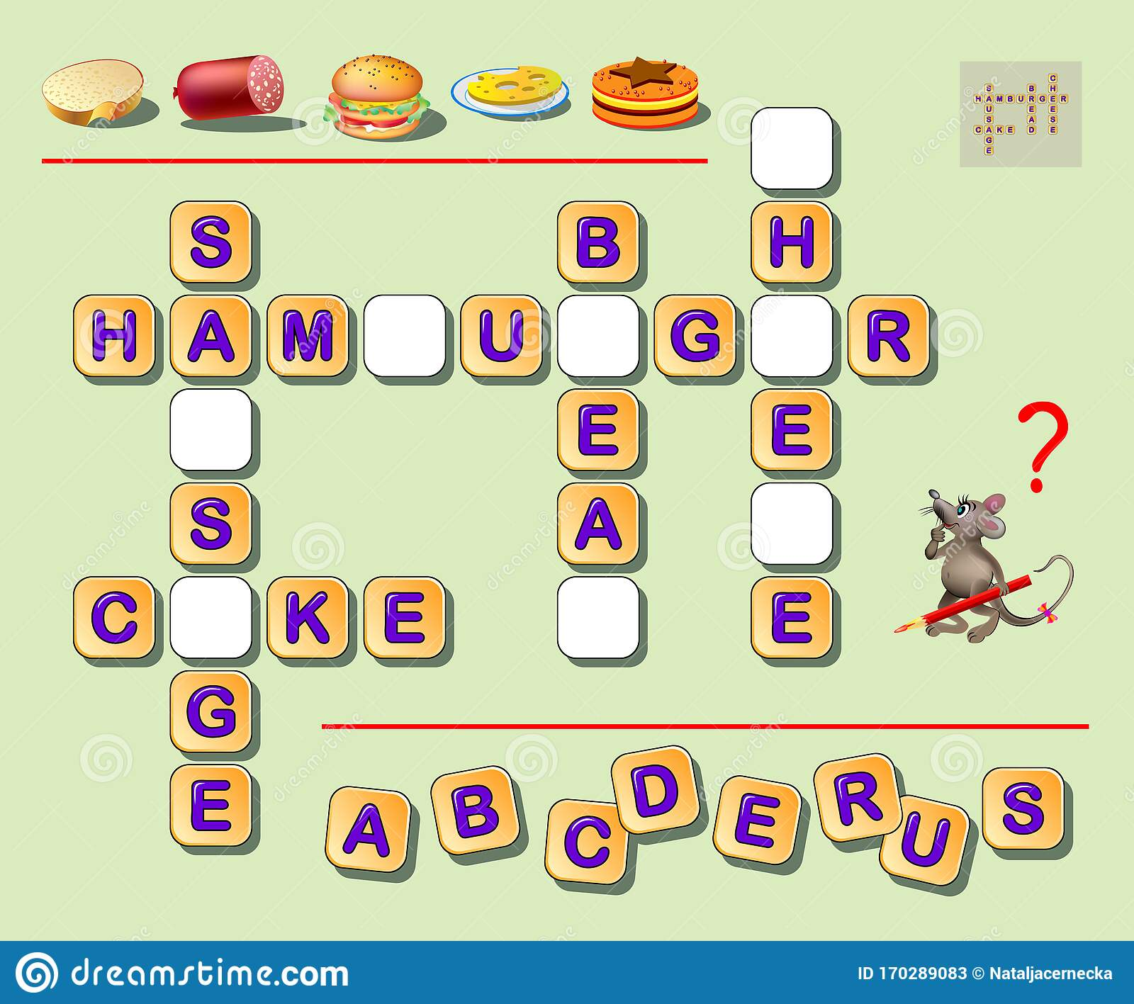 English missing word games