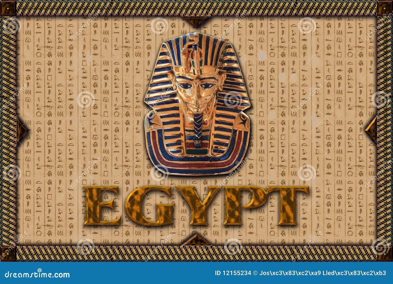 Logo De L'Egypte Images stock - Image: 12155234
