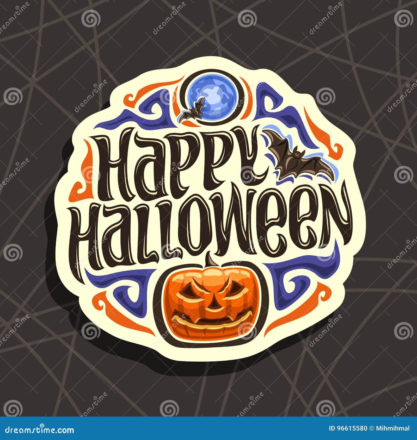 Logo de vecteur pour des vacances de Halloween