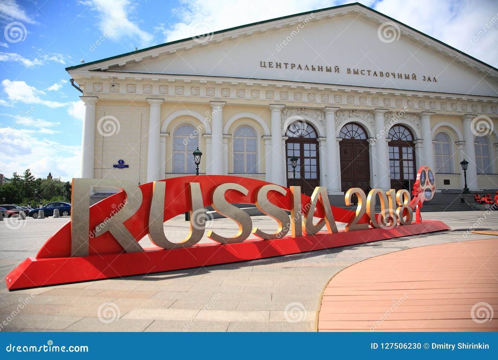 Logo della coppa del Mondo della FIFA in Russia