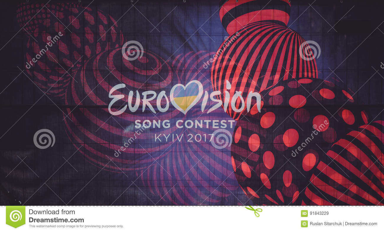Logo of the Eurovision song contest 2017 Ukraine