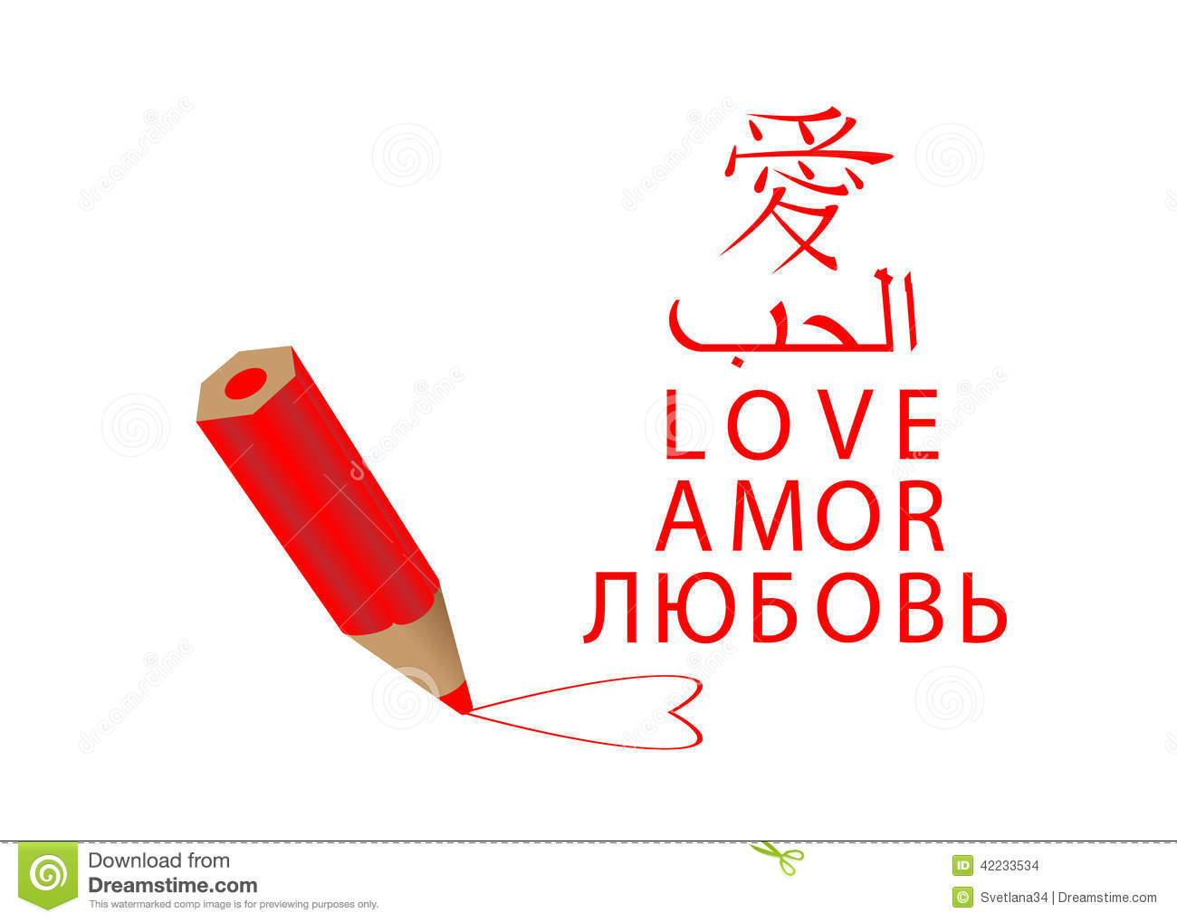 love in russian writing