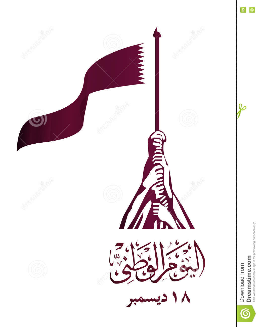 Logo of national day celebration of Qatar. translation: Qatar national day December 18