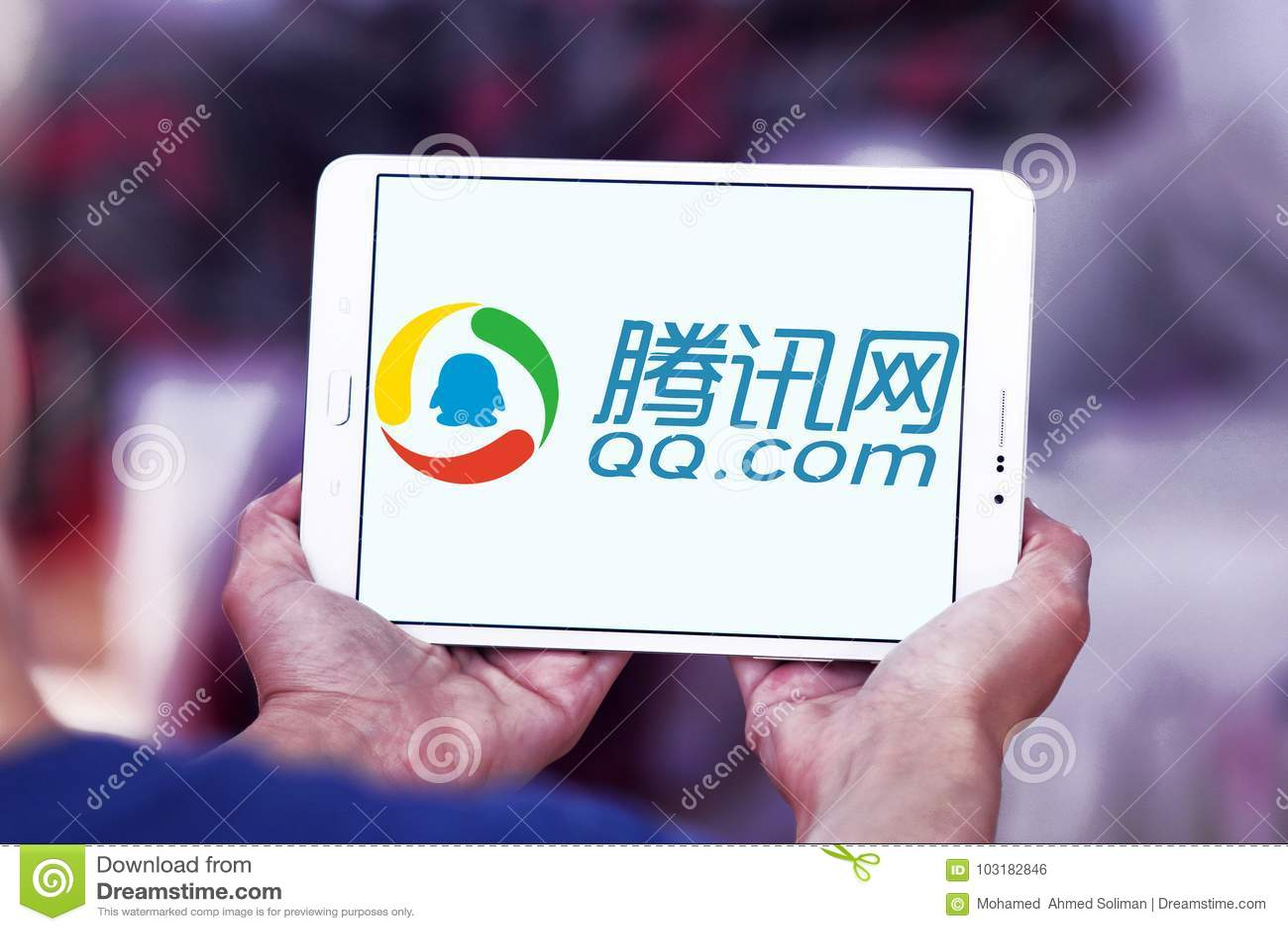 Qq Com Logo Editorial Photo Image Of Online Illustrative 103182846